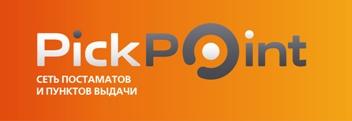 LOGO PickPoint_orange.jpg